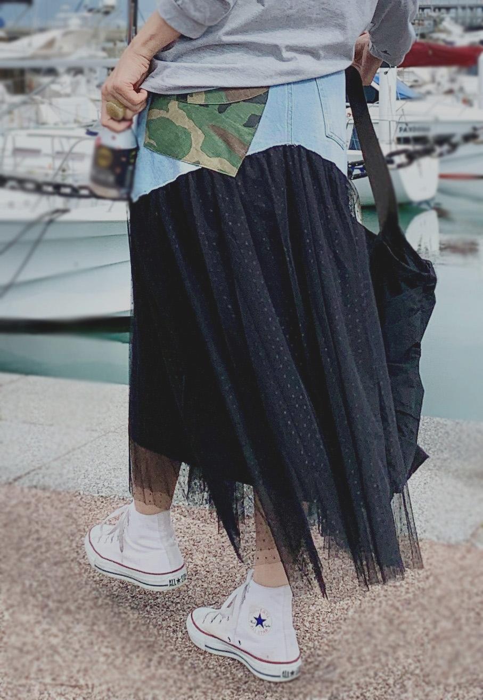 Denim Top Dot Tulle Skirt